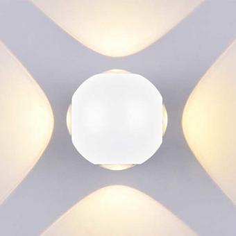 Aplica LED de fatada 4 zone