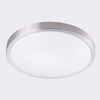 Aplica LED decor aluminiu