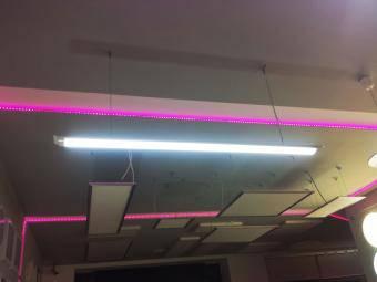 Aplica LED 120cm