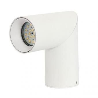 Corp spot led orientabil GU10 alb