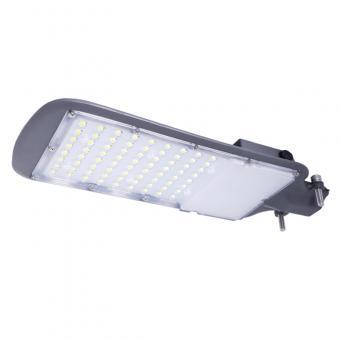Lampa LED stradal multiled