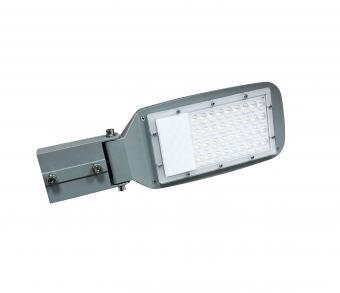 Lampa LED cu brat reglabil si senzor crepuscular