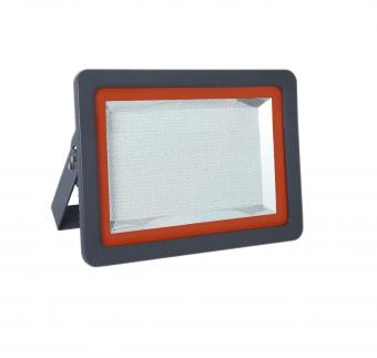 Proiector LED SMD driver Meanwell