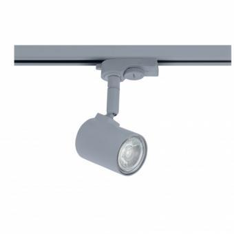 Proiector LED pe sina 4 contacte soclu GU10 PREMIUM
